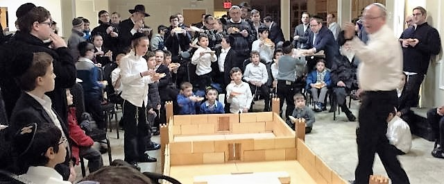 Congregation Bais Midrash (2)