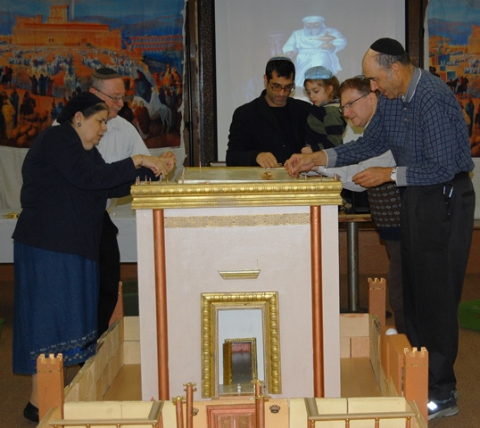 bridge shul 1