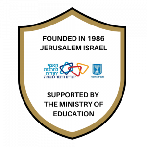 Supported By Ministry of Education Israel